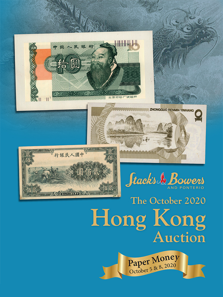 The October 2020 Hong Kong Auction of World Paper Money