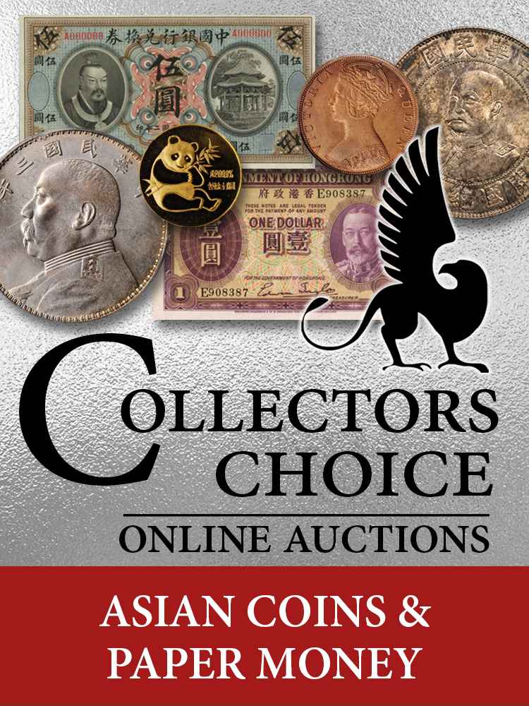 Stack's Bowers Galleries December 2021 Collectors Choice Online Auction of Asian Coins and Paper Money