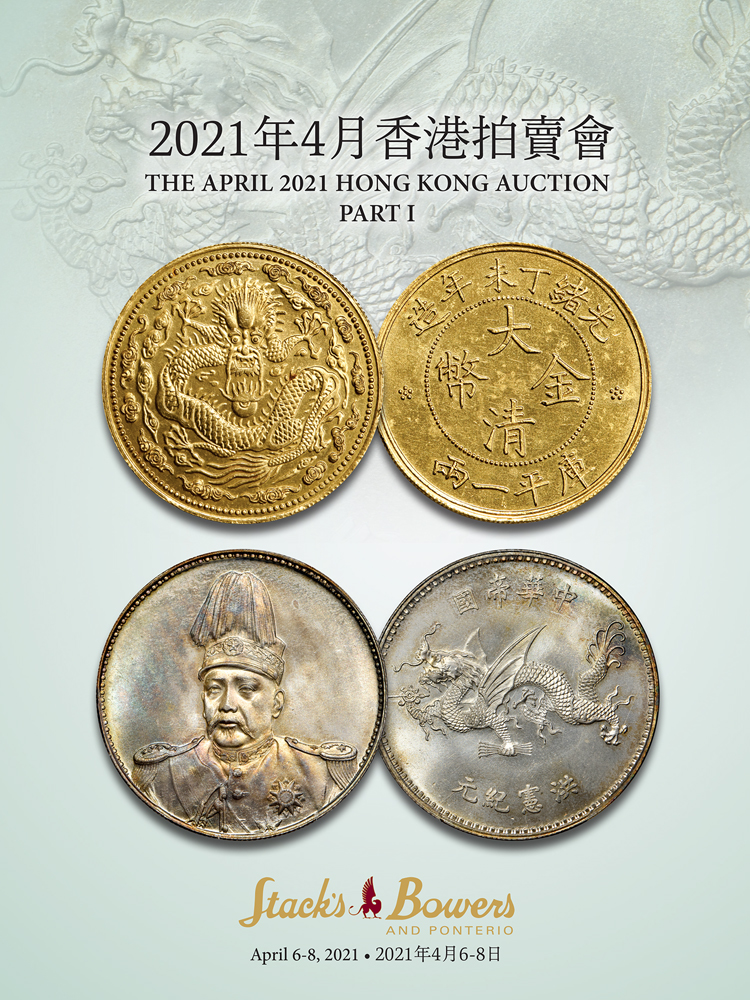 The April 2021 Hong Kong Auction, Chinese & Asian Coins