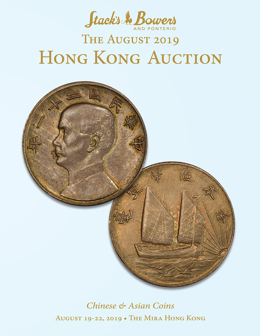 The August 2019 Hong Kong Auction, Chinese & Asian Coins