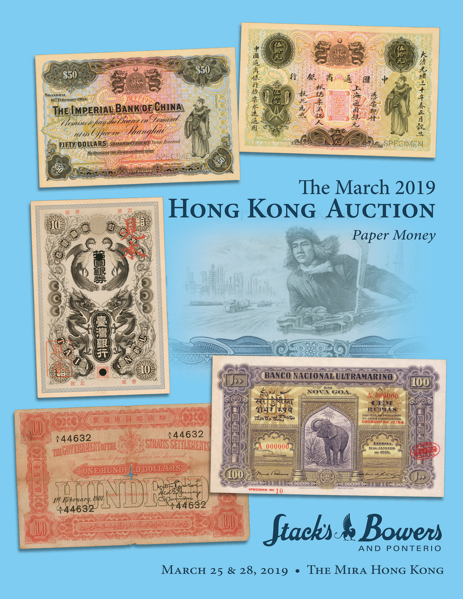 The March 2019 Hong Kong Auction of World Paper Money