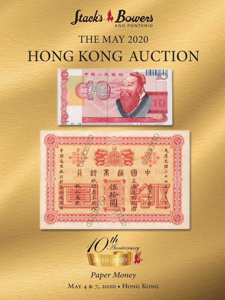 The May 2020 Hong Kong Auction of World Paper Money