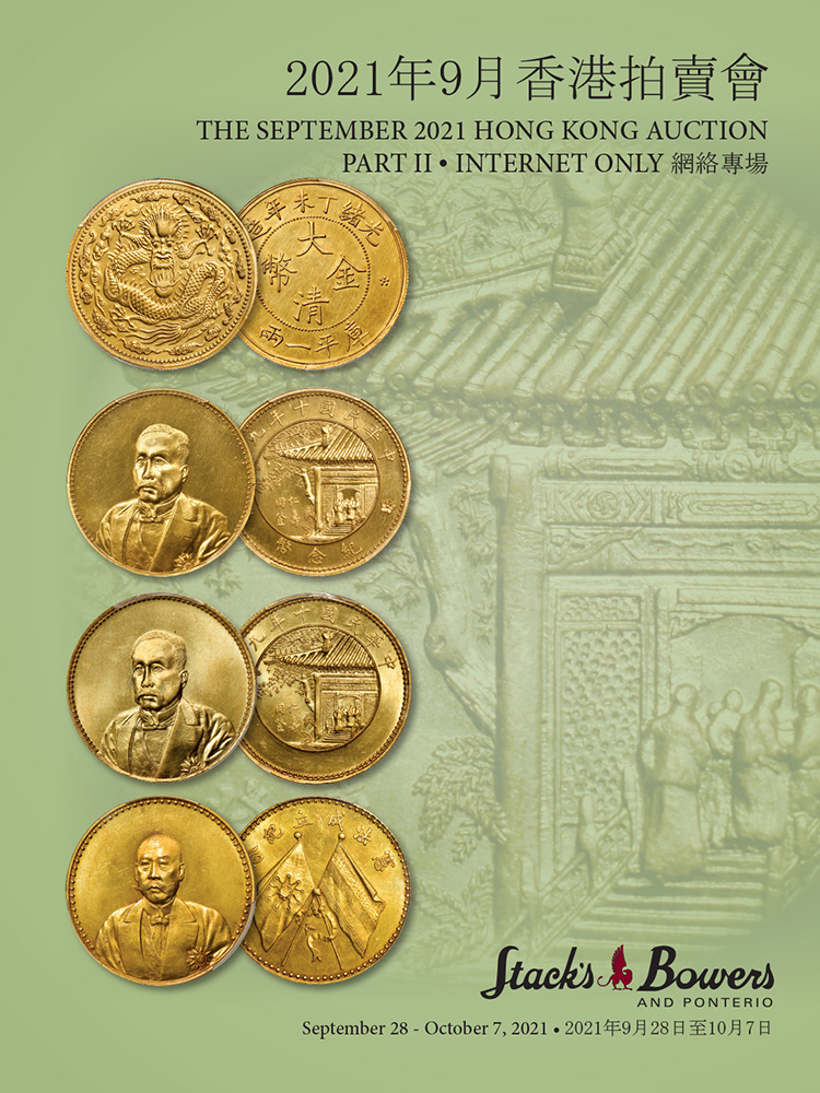 The September 2021 Hong Kong Auction, Chinese & Asian Coins