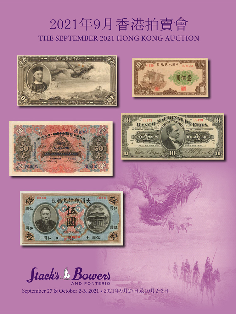 The September 2021 Hong Kong Auction of World Paper Money